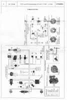 Hauptkabelbaum für Citroen 2CV. Verbaut von Baujahr 09/1962 bis 06/1965. 6 Volt Technik. Made in Germany. -1 - 14208 - Der Franzose